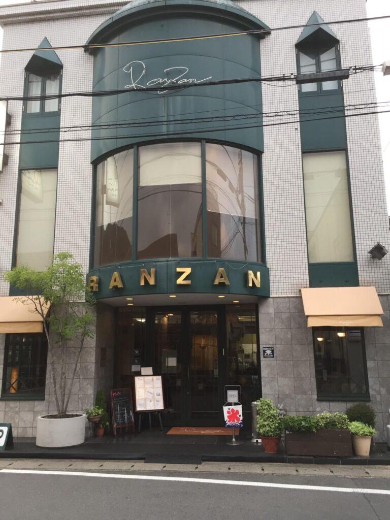 京都にある喫茶店ランザン